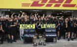 Mercedes osvaja treću uzastopnu konstruktorsku titulu pet utrka pre kraja sezone, VN Japana.